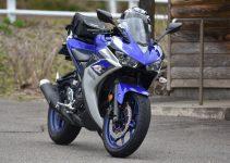 Sacoche réservoir moto